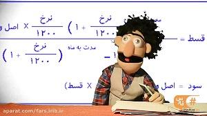طنز اصغرآقو و مشکلات وام بانکی-طنز با لهجه شیرازی - اصغر آقو در فضای مجازی