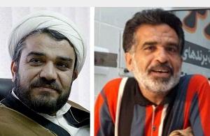 فیلمی از قاتل امام جمعه کازرون که اعدام شد