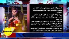 ماجرای دستگیری جنجالی حامد زمانی به جرم مواد مخدر در فرودگاه مهرآباد