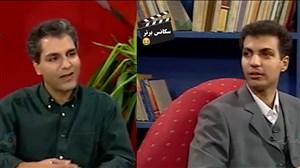اولین مصاحبه مهران مدیری با عادل فردوسی پور