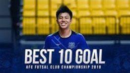 10 گل برتر رقابت های فوتسال جام باشگاههای آسیا 2019