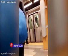 عاقبت پرتاب آب دهان به مسافران مترو در آمریکا