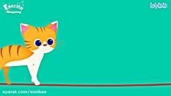 آموزش کلمات انگلیسی، بچه های حیوانات