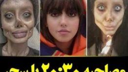 فیلم مصاحبه با سحر تبر در اخبار بیست و سی + اعترافات سحر تبر