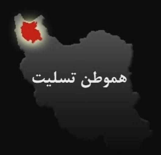 عکس پروفایل آذربایجان تسلیت