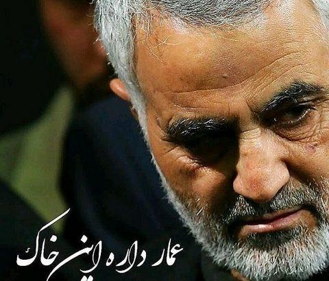 پروفایل محرم سردار