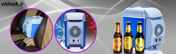 خرید یخچال و گرم كن فندكی ماشين
