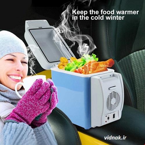 یخچال و گرم كن ماشين
