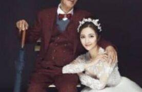 ازدواج-با-پدر-بزرگ
