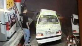 چاقوکشی در پمپ بنزین!!!